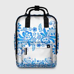 Рюкзак женский Гжель цвета 3D — фото 1