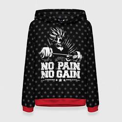 Толстовка-худи женская No Pain No Gain цвета 3D-красный — фото 1