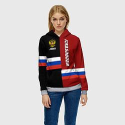Толстовка-худи женская Krasnodar, Russia цвета 3D-меланж — фото 2