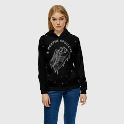Толстовка-худи женская В мокрых кроссах цвета 3D-черный — фото 2