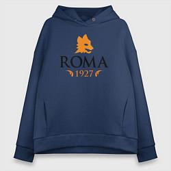 Толстовка оверсайз женская AS Roma 1927 цвета тёмно-синий — фото 1