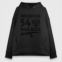 Толстовка оверсайз женская Region 54 Rulezz цвета черный — фото 1
