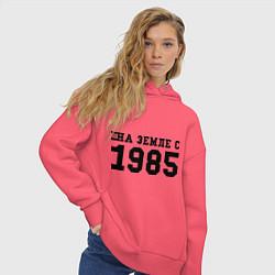 Толстовка оверсайз женская На Земле с 1985 цвета коралловый — фото 2