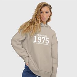 Толстовка оверсайз женская Год выпуска 1975 цвета миндальный — фото 2