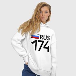 Толстовка оверсайз женская RUS 174 цвета белый — фото 2