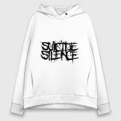Толстовка оверсайз женская Suicide Silence цвета белый — фото 1