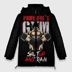 Куртка зимняя женская Powerful Gym цвета 3D-черный — фото 1