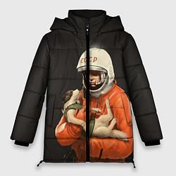 Куртка зимняя женская Гагарин с лайкой цвета 3D-черный — фото 1