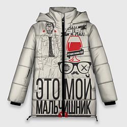 Женская зимняя 3D-куртка с капюшоном с принтом Мой мальчишник, цвет: 3D-черный, артикул: 10094820206071 — фото 1