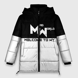 Женская зимняя 3D-куртка с капюшоном с принтом Безумный мир, цвет: 3D-черный, артикул: 10099125206071 — фото 1