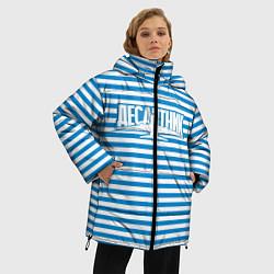 Женская зимняя 3D-куртка с капюшоном с принтом ВДВ. Выше нас только звёзды, цвет: 3D-черный, артикул: 10099544306071 — фото 2