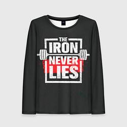 Лонгслив женский The iron never lies цвета 3D — фото 1
