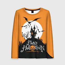 Лонгслив женский Happy Halloween цвета 3D — фото 1