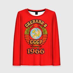 Лонгслив женский Сделано в 1966 СССР цвета 3D-принт — фото 1