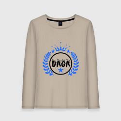 Лонгслив хлопковый женский Daga цвета миндальный — фото 1