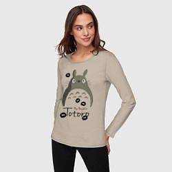 Лонгслив хлопковый женский My Neighbor Totoro цвета миндальный — фото 2