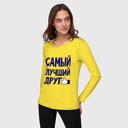 Лонгслив хлопковый женский Самый лучший друг цвета желтый — фото 2