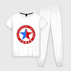 Пижама хлопковая женская Федерация САМБО цвета белый — фото 1