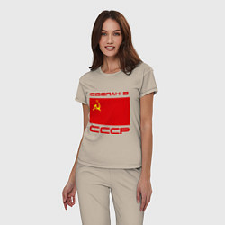 Пижама хлопковая женская Сделан в СССР цвета миндальный — фото 2