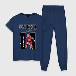 Пижама хлопковая женская Путин: 11 номер цвета тёмно-синий — фото 1
