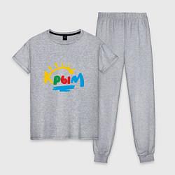 Пижама хлопковая женская Крым цвета меланж — фото 1
