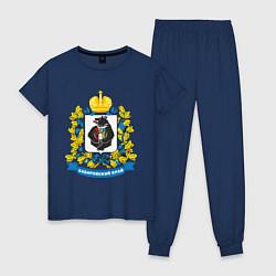 Пижама хлопковая женская Хабаровский край цвета тёмно-синий — фото 1