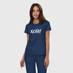 Пижама хлопковая женская Хой! цвета тёмно-синий — фото 2
