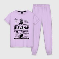 Пижама хлопковая женская Havana Cuba цвета лаванда — фото 1
