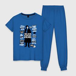 Пижама хлопковая женская Я верю в Шерлока Холмса цвета синий — фото 1