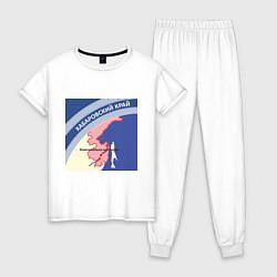 Пижама хлопковая женская Беломор: Хабаровский край цвета белый — фото 1