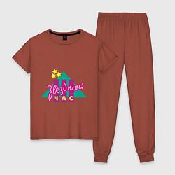 Пижама хлопковая женская Звездный час цвета кирпичный — фото 1