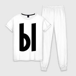 Женская хлопковая пижама с принтом Мы (Ы), цвет: белый, артикул: 10014746905929 — фото 1