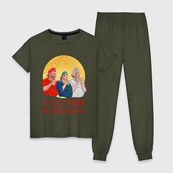 Пижама хлопковая женская Эту страну не победить! цвета меланж-хаки — фото 1