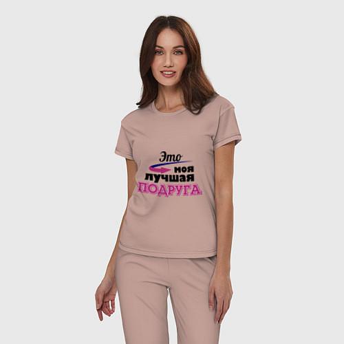 Женская пижама Моя лучшая подруга / Пыльно-розовый – фото 3