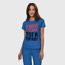 Пижама хлопковая женская Прав тот, у кого сиськи цвета синий — фото 2