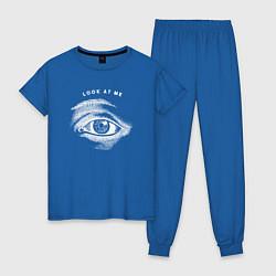 Пижама хлопковая женская Смотри на меня цвета синий — фото 1