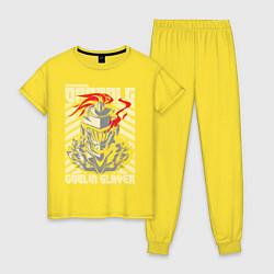 Пижама хлопковая женская Goblin Slayer Knight цвета желтый — фото 1