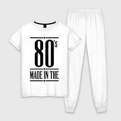 Пижама хлопковая женская Made in the 80s цвета белый — фото 1