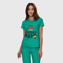 Пижама хлопковая женская Царская морда цвета зеленый — фото 2