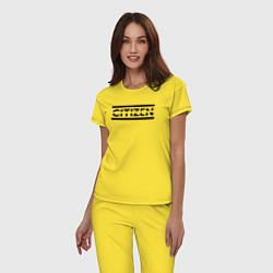 Пижама хлопковая женская Muse: Citizen Erased цвета желтый — фото 2