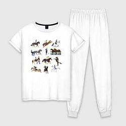 Пижама хлопковая женская Конный виды спорта цвета белый — фото 1