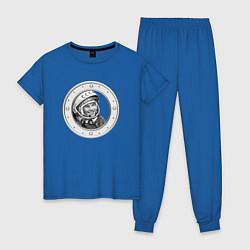 Пижама хлопковая женская Гагарин Восток 1 цвета синий — фото 1