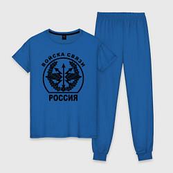 Пижама хлопковая женская Войска связи цвета синий — фото 1
