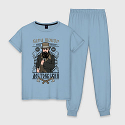Пижама хлопковая женская Достоевский: бери топор цвета мягкое небо — фото 1