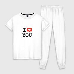Пижама хлопковая женская I love you цвета белый — фото 1