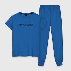 Пижама хлопковая женская Free Churro Конь БоДжек цвета синий — фото 1