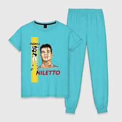 Пижама хлопковая женская NILETTO цвета бирюзовый — фото 1