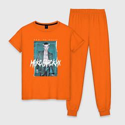 Пижама хлопковая женская Макс Барских: Лей не жалей цвета оранжевый — фото 1
