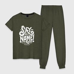 Пижама хлопковая женская SAY MY NAME цвета меланж-хаки — фото 1