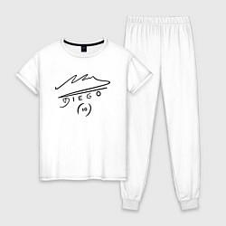Пижама хлопковая женская Diego Maradona Автограф цвета белый — фото 1